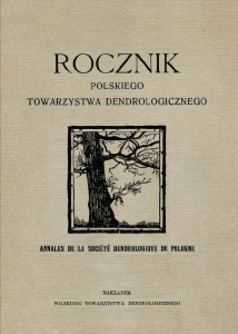 Reprint rocznika 7