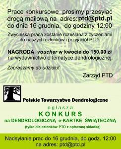 KONKURS-XII2014